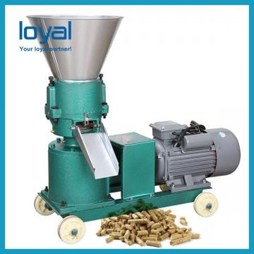 Factory directly sale ce animal feed pellet mill /pet food pellet production line