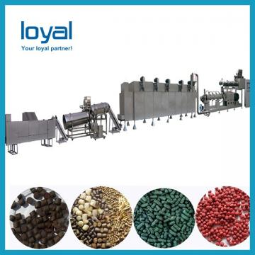 Extruded Animal Fish Feed Pellet Animal Fish Food Production Line Equipment Machine